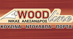 clientsWoodline