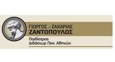 kyklosProjectLogoZantopoulossm
